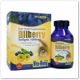 美國藍莓精華素,維他康