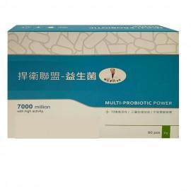 cf0010 捍衛聯盟益生菌 (粉) 成分:專利益生菌、綜合乳酸菌、檸檬酸鈣、磷脂醯絲胺酸、菊糖. $850