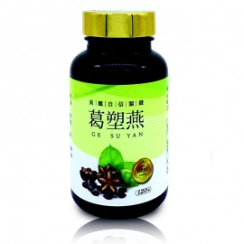 cf033 葛素燕印加果軟 (膠囊) 成分:印加果油、葛花、藤黃果、綠咖啡萃取物、綠茶素、幾丁聚醣. $490